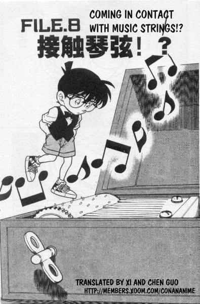 Detective Conan Chapter 261  Online Free Manga Read Image 1