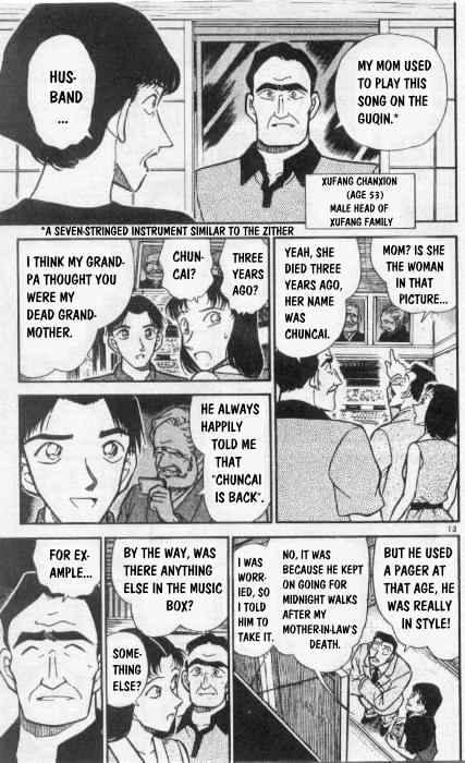 Detective Conan Chapter 261  Online Free Manga Read Image 13