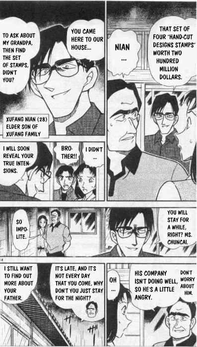 Detective Conan Chapter 261  Online Free Manga Read Image 14