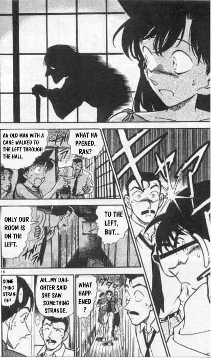 Detective Conan Chapter 261  Online Free Manga Read Image 16