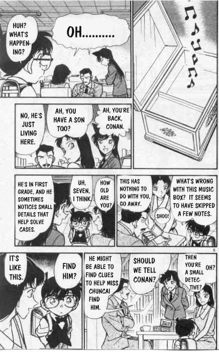 Detective Conan Chapter 261  Online Free Manga Read Image 5