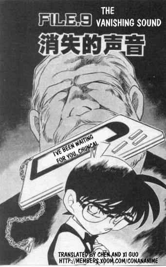 Detective Conan Chapter 262  Online Free Manga Read Image 1