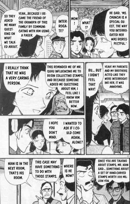 Detective Conan Chapter 262  Online Free Manga Read Image 11