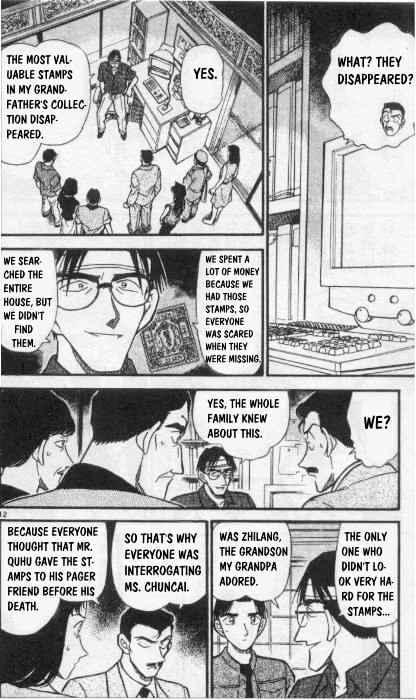 Detective Conan Chapter 262  Online Free Manga Read Image 12