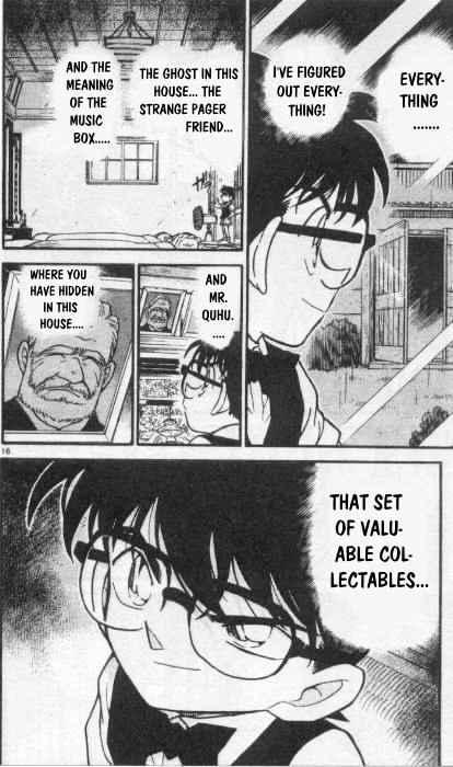 Detective Conan Chapter 262  Online Free Manga Read Image 16