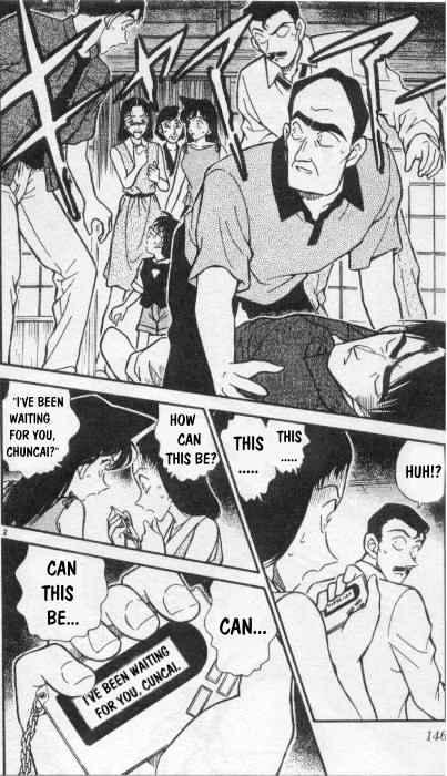Detective Conan Chapter 262  Online Free Manga Read Image 2