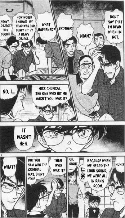Detective Conan Chapter 262  Online Free Manga Read Image 4