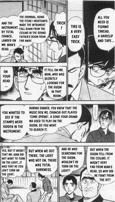 Detective Conan Chapter 263  Online Free Manga Read Image 10