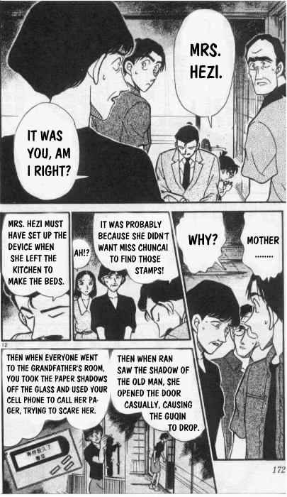 Detective Conan Chapter 263  Online Free Manga Read Image 12
