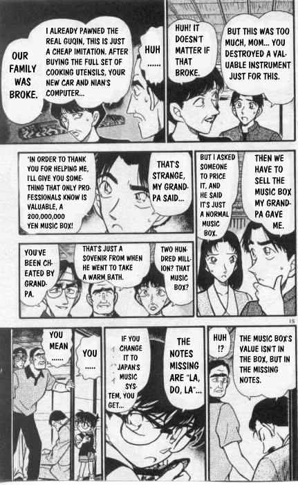 Detective Conan Chapter 263  Online Free Manga Read Image 15