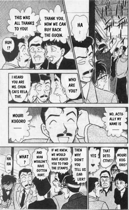 Detective Conan Chapter 263  Online Free Manga Read Image 17