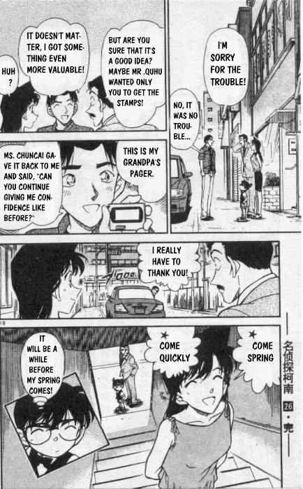 Detective Conan Chapter 263  Online Free Manga Read Image 18