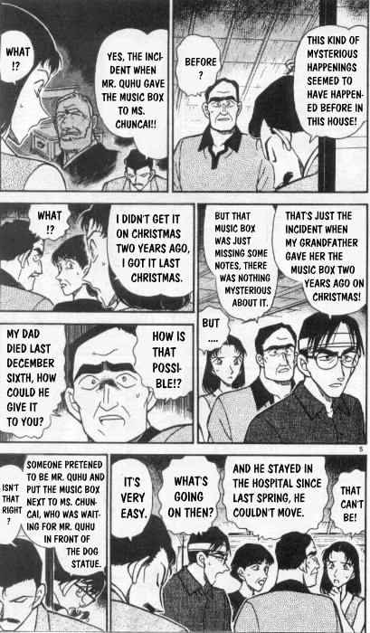 Detective Conan Chapter 263  Online Free Manga Read Image 5