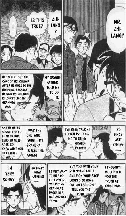 Detective Conan Chapter 263  Online Free Manga Read Image 6