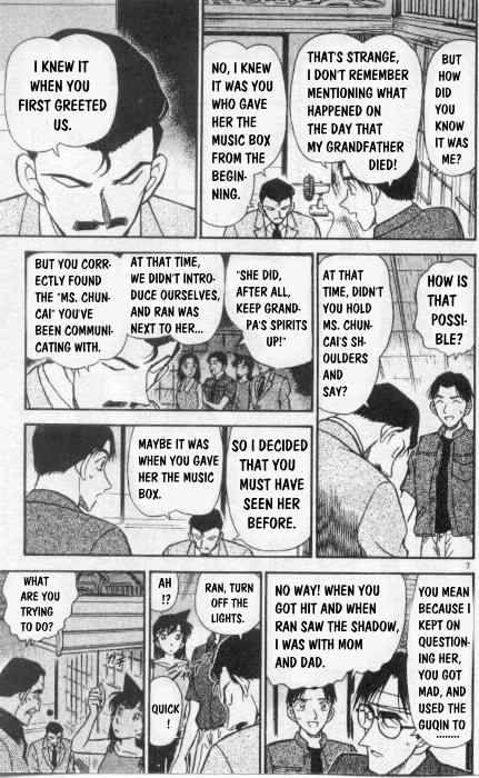Detective Conan Chapter 263  Online Free Manga Read Image 7