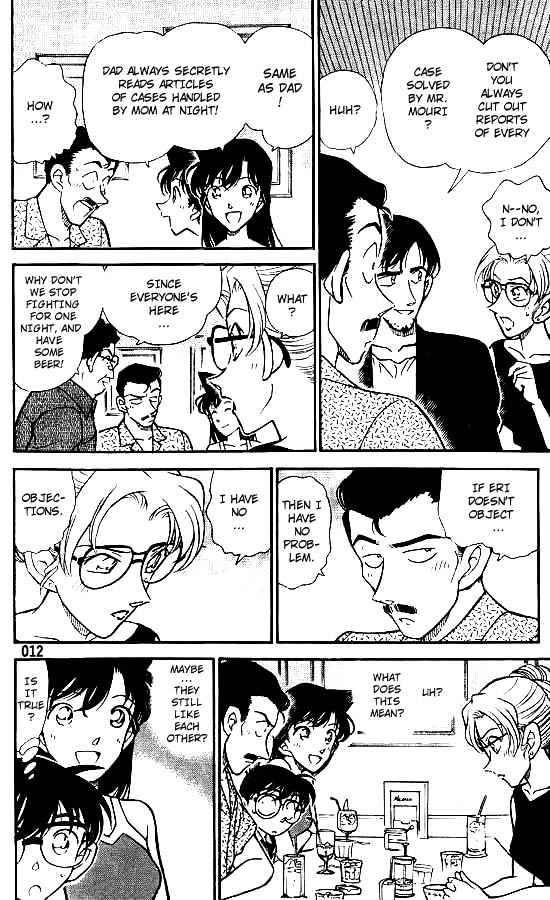 Detective Conan Chapter 264  Online Free Manga Read Image 10
