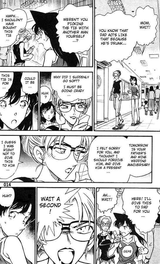 Detective Conan Chapter 264  Online Free Manga Read Image 12