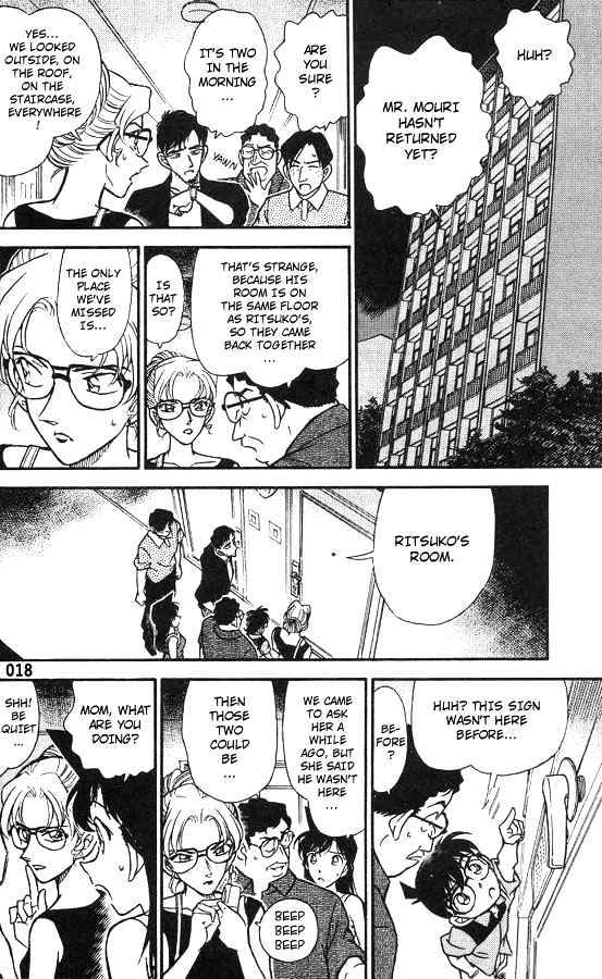 Detective Conan Chapter 264  Online Free Manga Read Image 16