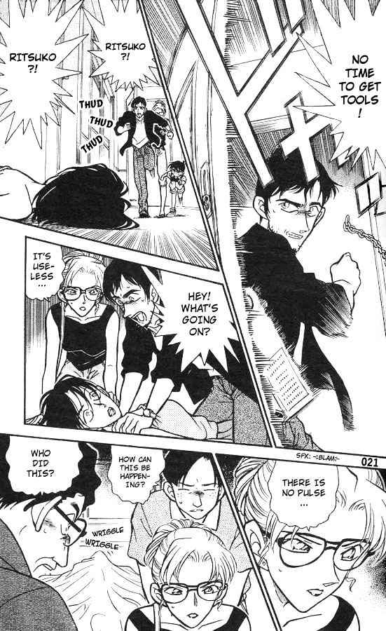 Detective Conan Chapter 264  Online Free Manga Read Image 19