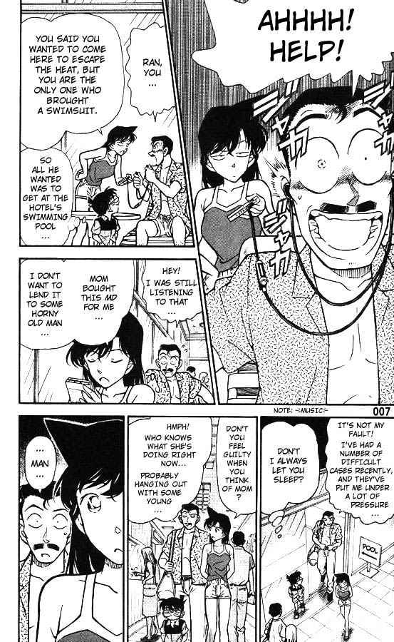 Detective Conan Chapter 264  Online Free Manga Read Image 5