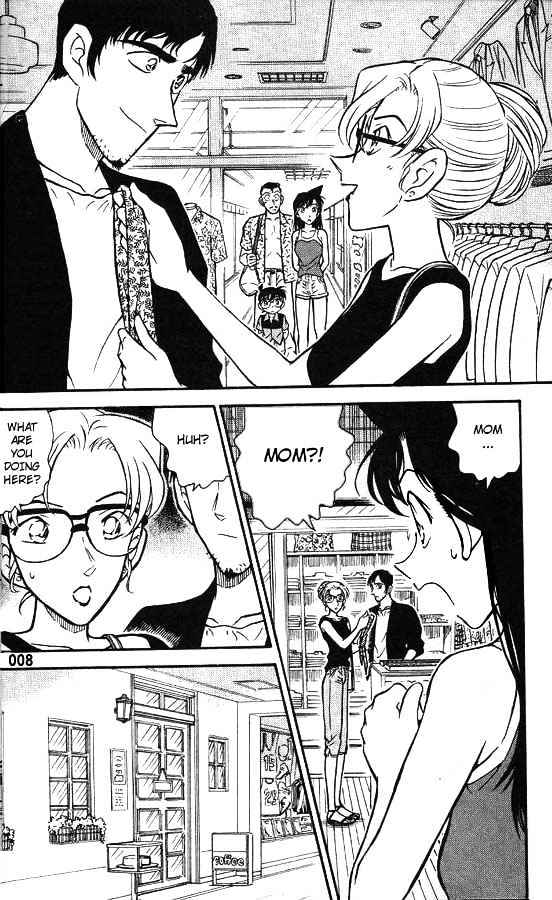 Detective Conan Chapter 264  Online Free Manga Read Image 6