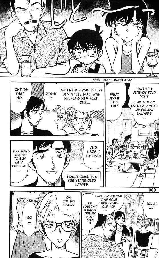 Detective Conan Chapter 264  Online Free Manga Read Image 7
