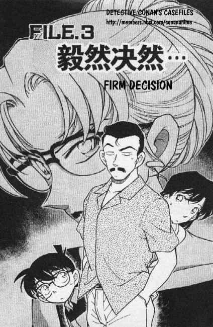 Detective Conan Chapter 266  Online Free Manga Read Image 1