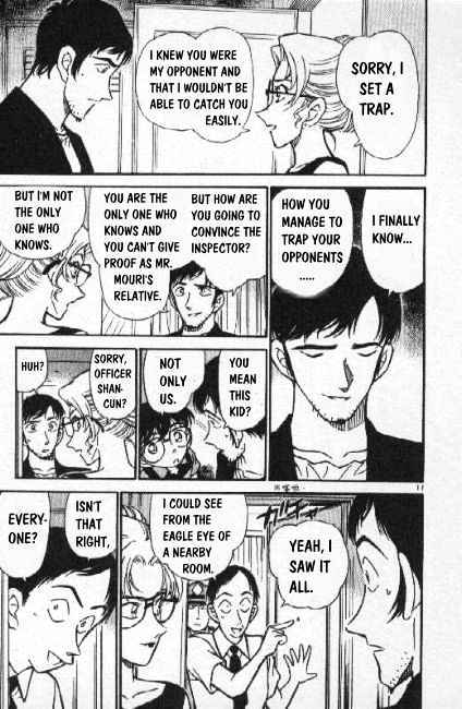 Detective Conan Chapter 266  Online Free Manga Read Image 11