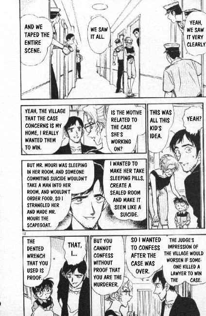 Detective Conan Chapter 266  Online Free Manga Read Image 12