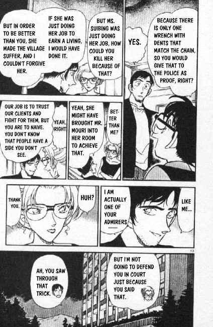 Detective Conan Chapter 266  Online Free Manga Read Image 13