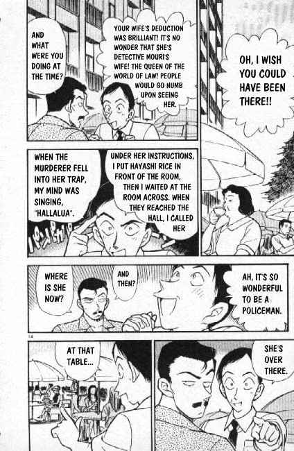 Detective Conan Chapter 266  Online Free Manga Read Image 14
