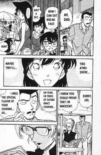 Detective Conan Chapter 266  Online Free Manga Read Image 15