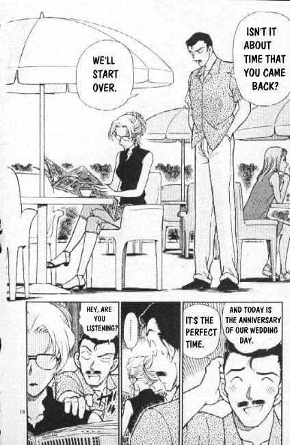 Detective Conan Chapter 266  Online Free Manga Read Image 16