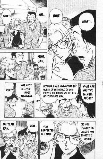 Detective Conan Chapter 266  Online Free Manga Read Image 17