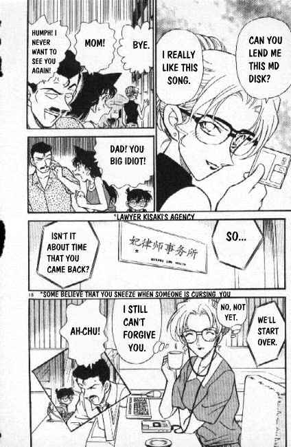 Detective Conan Chapter 266  Online Free Manga Read Image 18