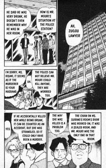 Detective Conan Chapter 266  Online Free Manga Read Image 2