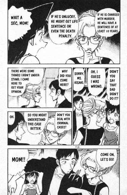 Detective Conan Chapter 266  Online Free Manga Read Image 3