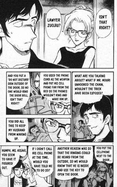 Detective Conan Chapter 266  Online Free Manga Read Image 7