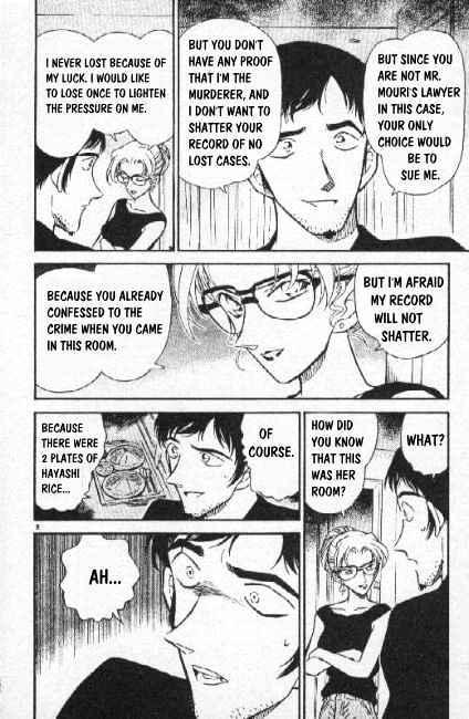 Detective Conan Chapter 266  Online Free Manga Read Image 8