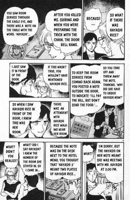 Detective Conan Chapter 266  Online Free Manga Read Image 9