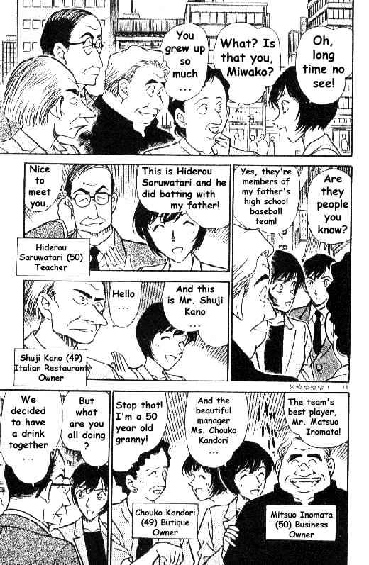 Detective Conan Chapter 267  Online Free Manga Read Image 11