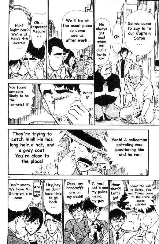Detective Conan Chapter 267  Online Free Manga Read Image 12