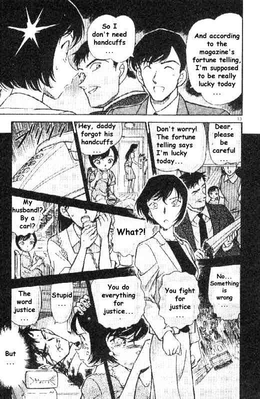Detective Conan Chapter 267  Online Free Manga Read Image 13
