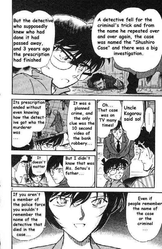 Detective Conan Chapter 267  Online Free Manga Read Image 8