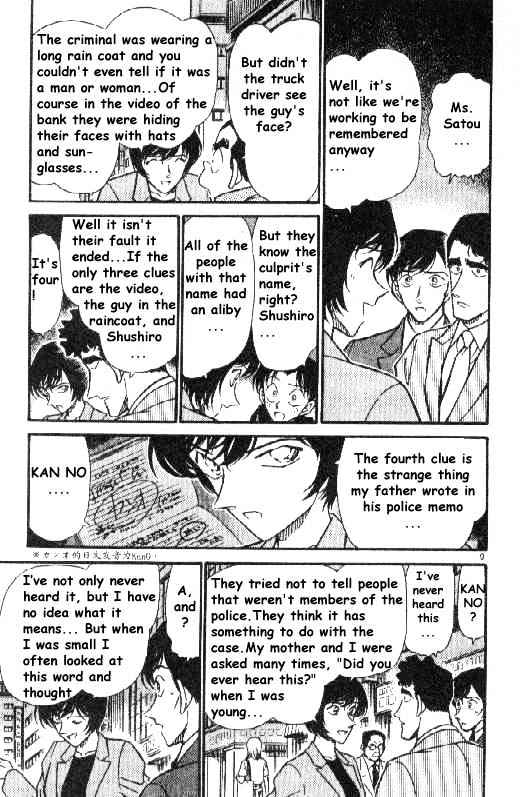 Detective Conan Chapter 267  Online Free Manga Read Image 9
