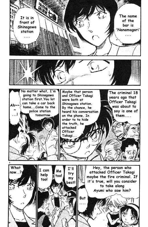 Detective Conan Chapter 268  Online Free Manga Read Image 4