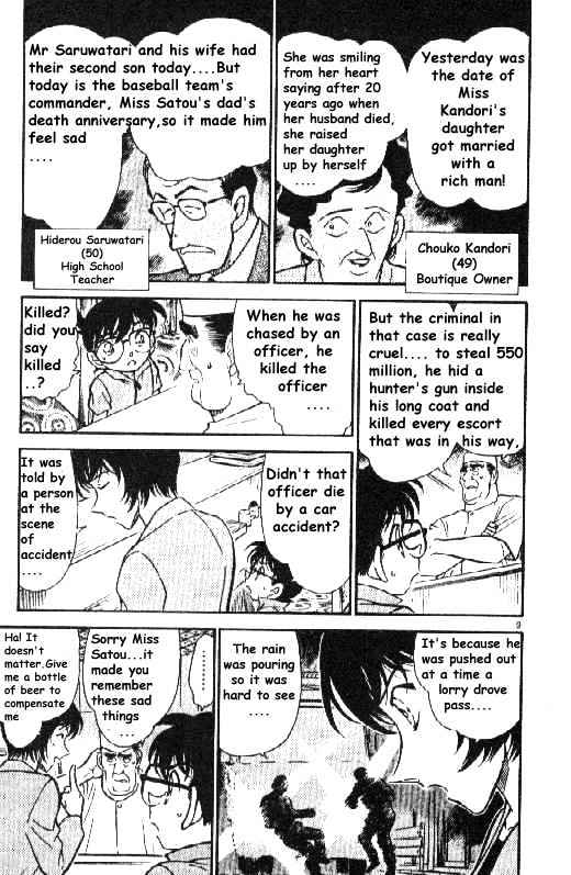 Detective Conan Chapter 268  Online Free Manga Read Image 9