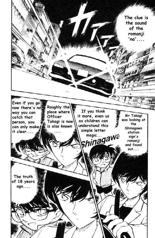 Detective Conan Chapter 269  Online Free Manga Read Image 2