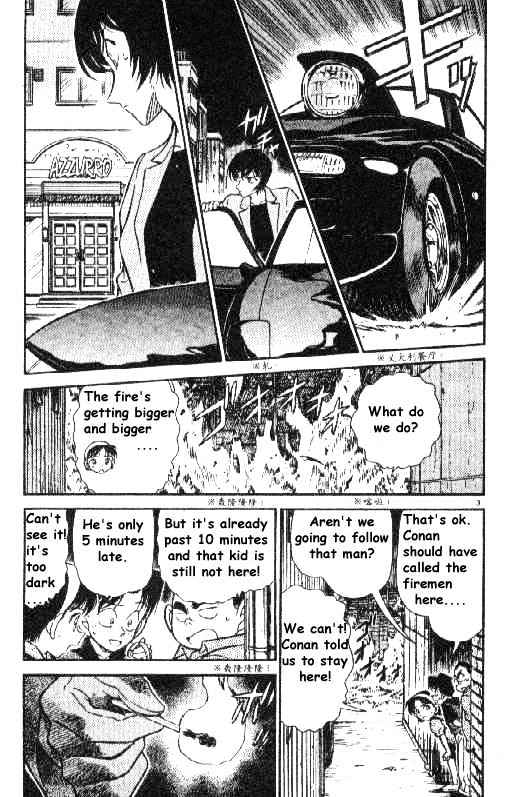 Detective Conan Chapter 269  Online Free Manga Read Image 3