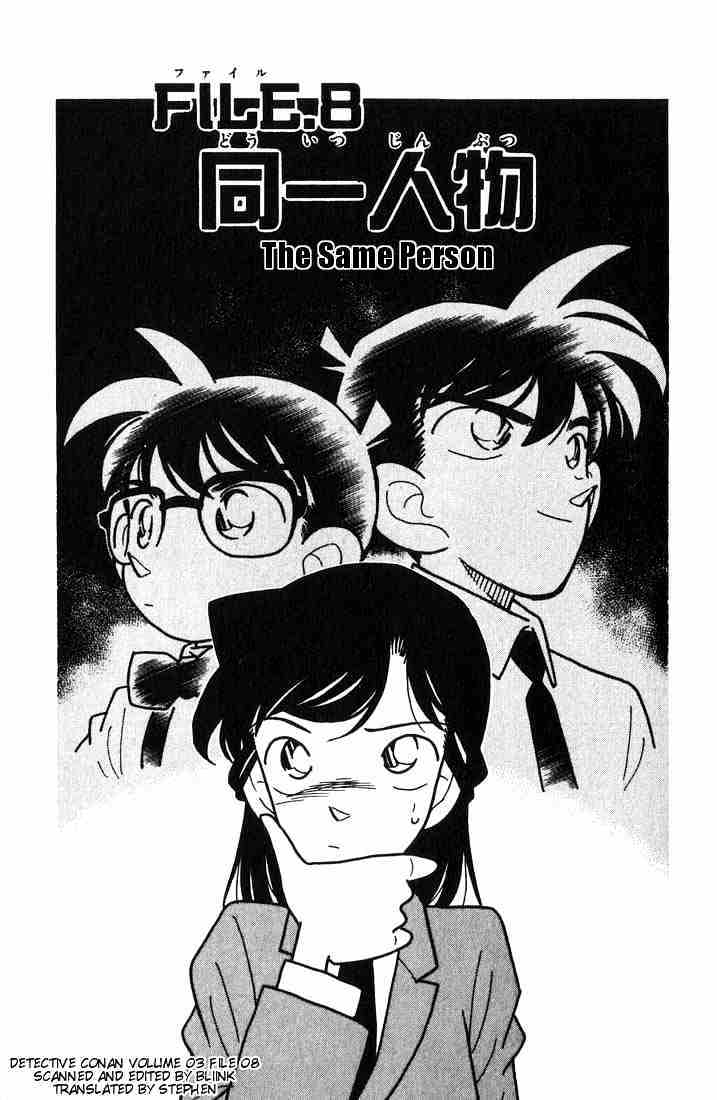 Detective Conan Chapter 27  Online Free Manga Read Image 1